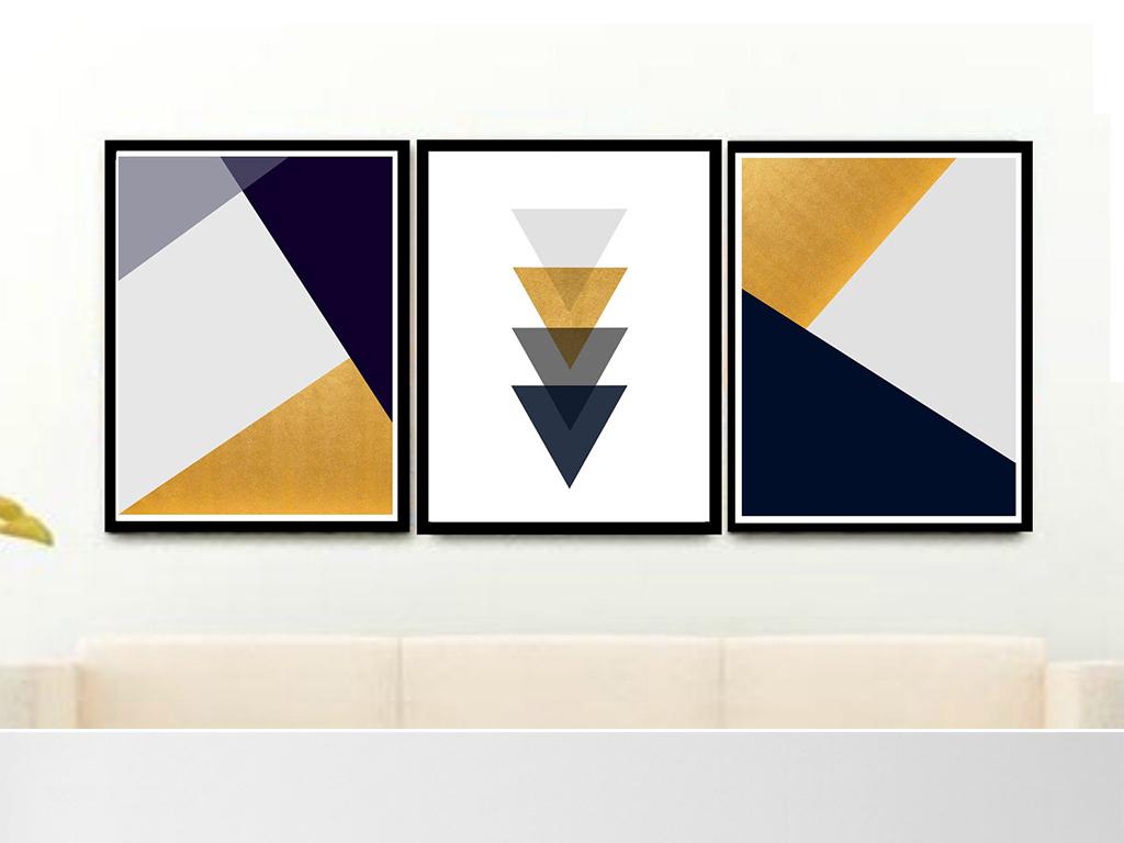 黄与灰北欧简约几何图形抽象画