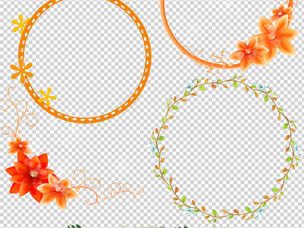 唯美清新花纹边框png透明背景素材