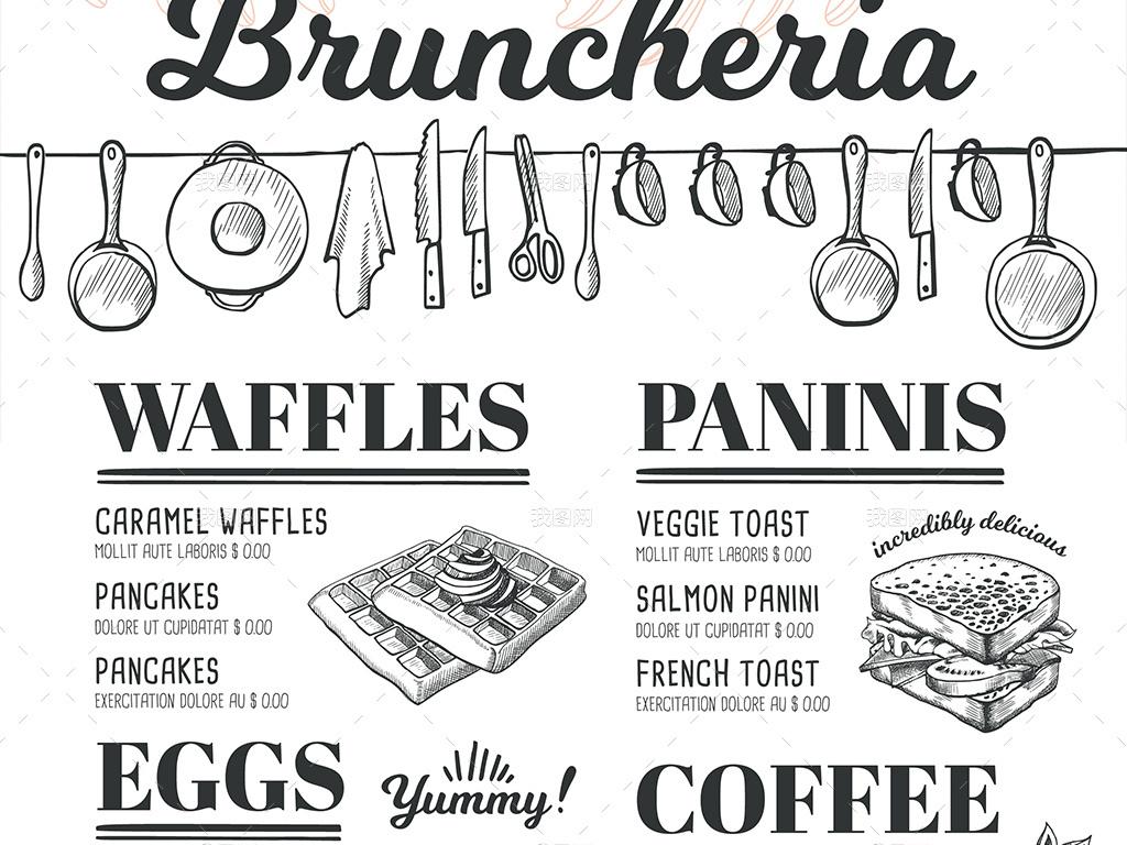 创意手绘西餐厅咖啡厅美食菜单菜谱矢量模板