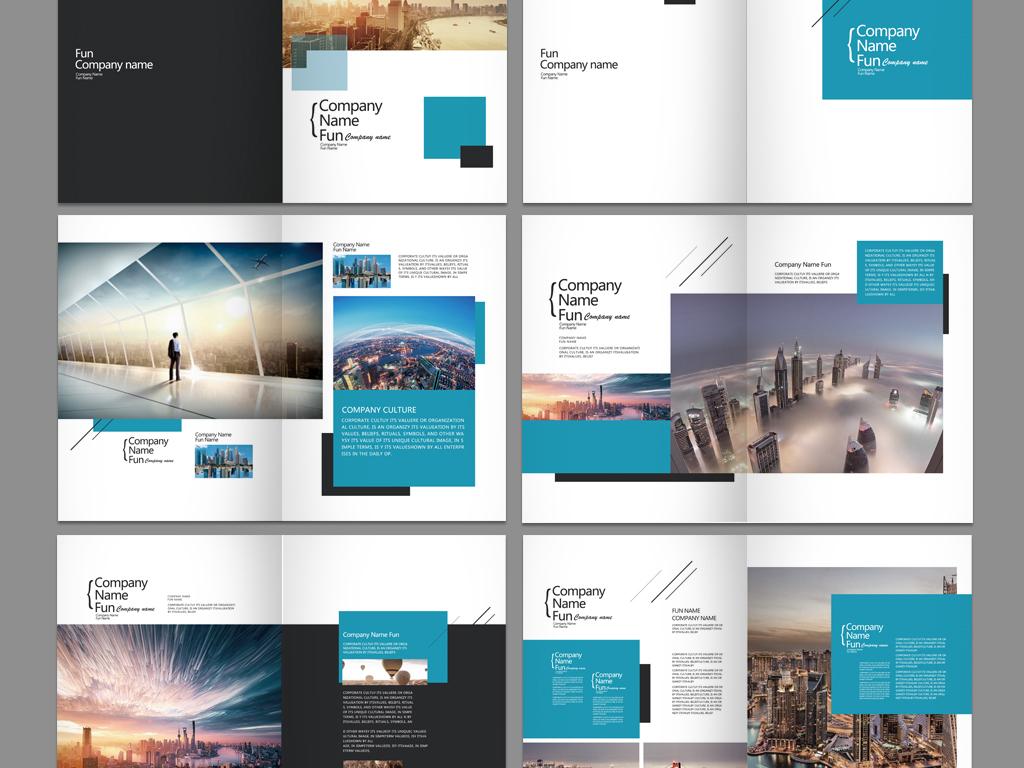 大气简洁科技企业宣传册设计psd模板