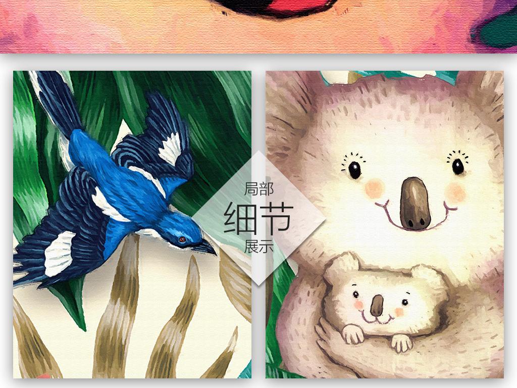 未分层阔叶棕榈叶热带雨林植物卡通ag游戏直营网|平台鸟壁纸