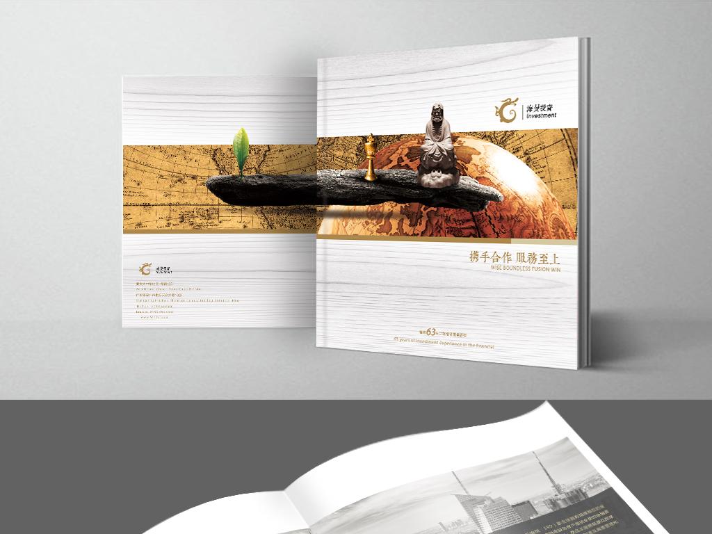 平面|广告设计 画册设计 企业画册(整套) > 高档金融投资公司画册