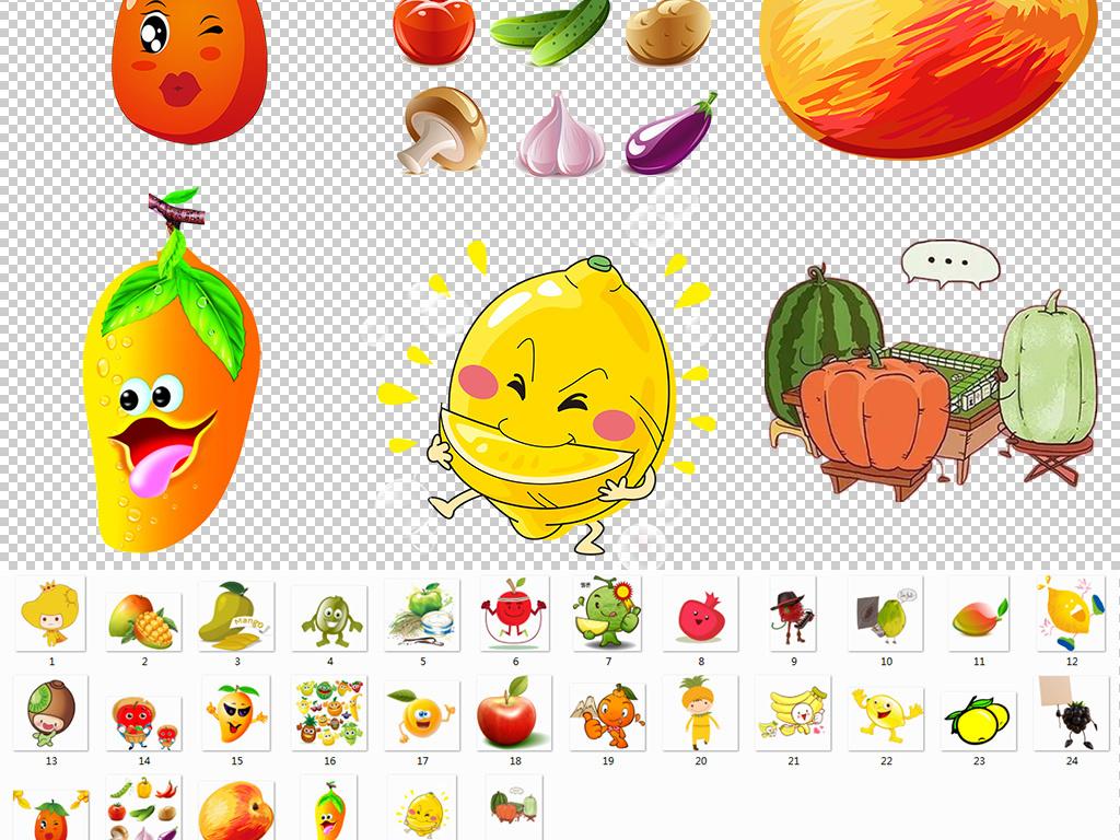 图片手绘可爱卡通表情素材png免扣视频_模表情包水果搞笑v图片帝图片