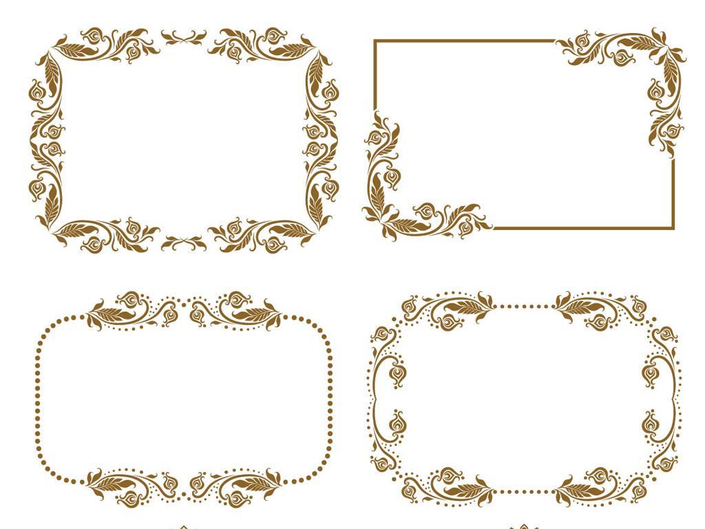 欧式边框相框高档花纹花边底纹背景