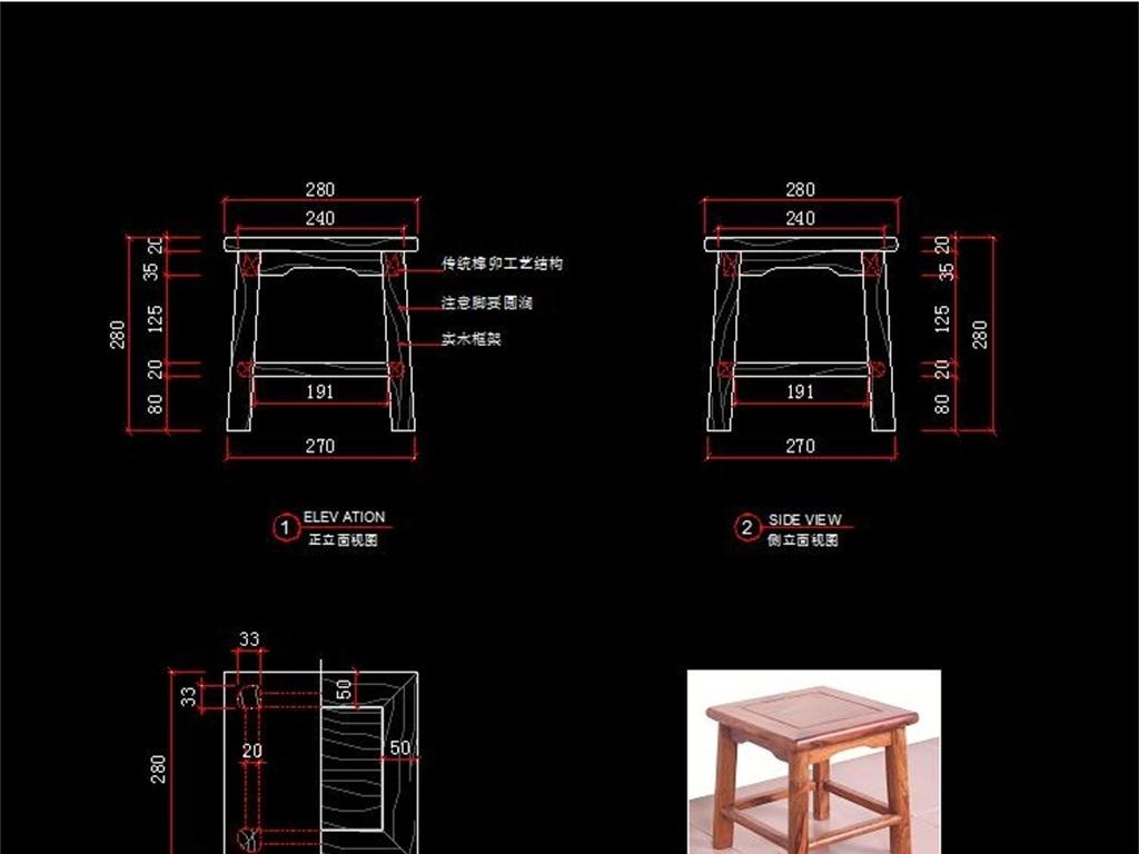 cad图库 家具设计图纸 椅子图纸 > 中式红木矮凳cad图纸三视图  版权