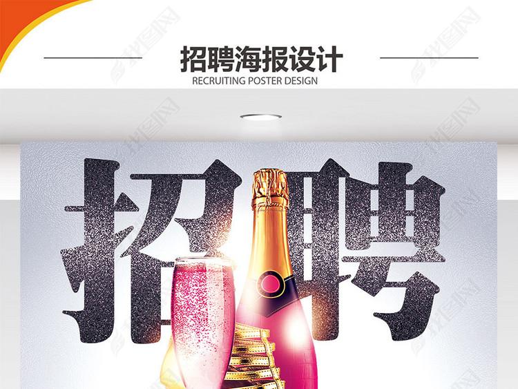 大气时尚化妆品v大气海报设计上海索凡装修设计的怎么样图片