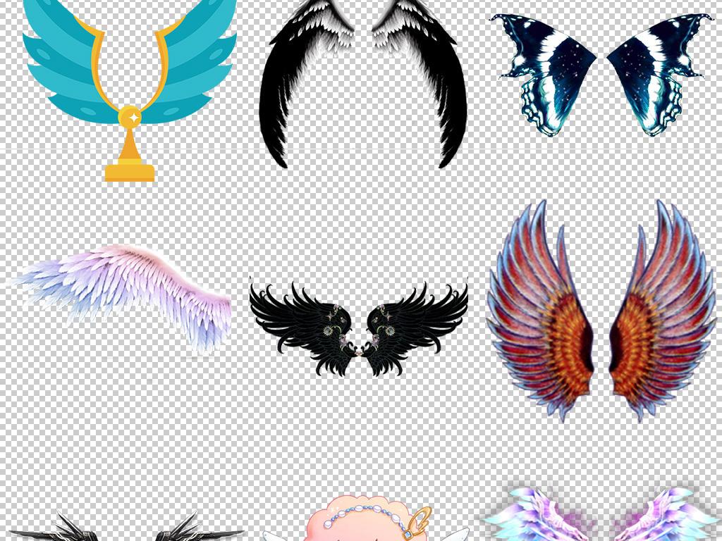 卡通创意手绘天使翅膀png免扣图片素材