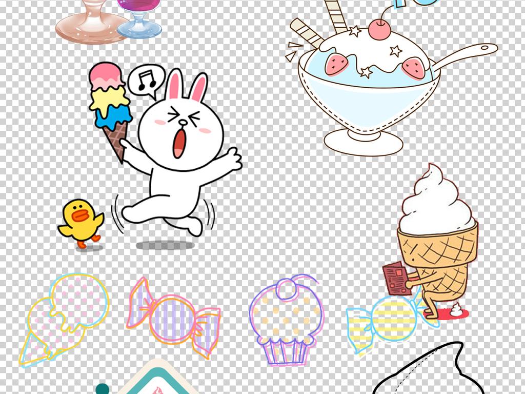 可爱卡通冰淇淋png透明背景素材