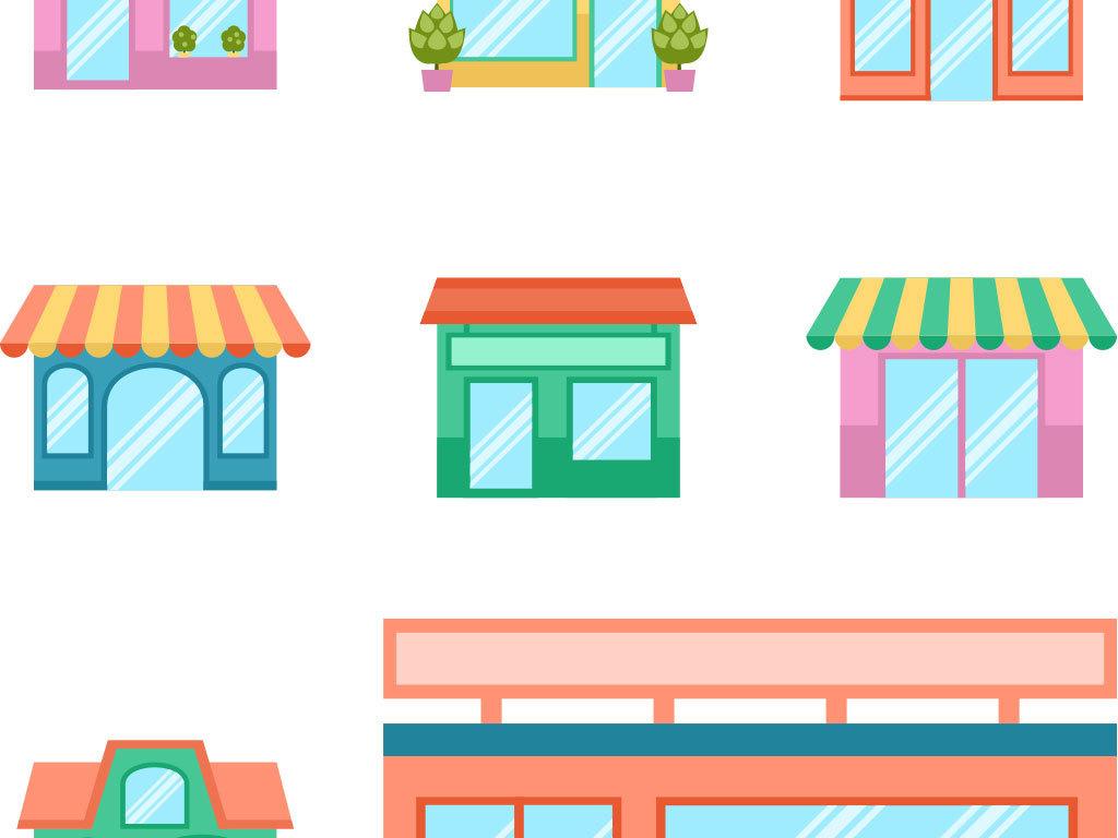 店铺建筑矢量图形
