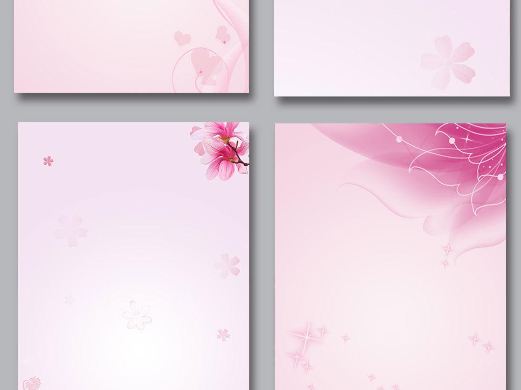 春天桃花樱花手绘高清背景