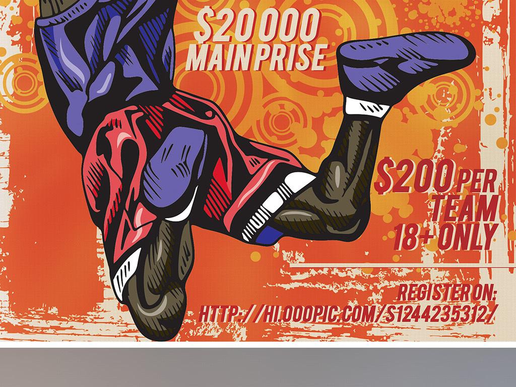 手绘模板文艺比赛招聘海报超市海报篮球赛海报素材篮球赛宣传海报素材