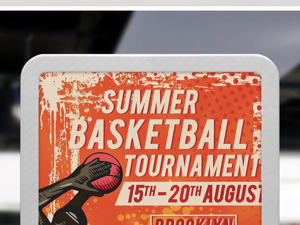 怀旧文艺复古手绘校园篮球比赛宣传海报模板