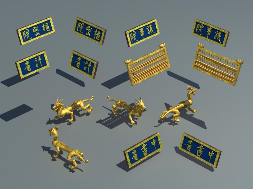 我图网提供精品流行中国古代各种牌匾模型金龙金算盘模型素材下载,作品模板源文件可以编辑替换,设计作品简介: 中国古代各种牌匾模型金龙金算盘模型,,使用软件为 3DMAX 2012(.max) 古代门牌 牌匾模型 金算盘模型 算盘模型