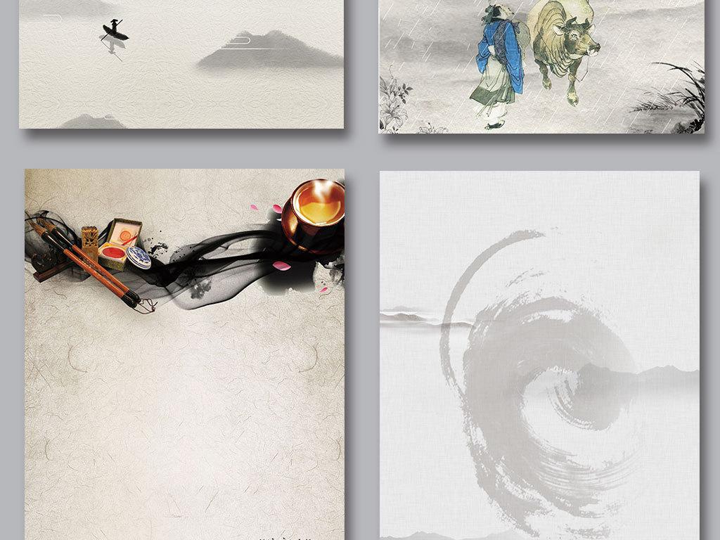 设计作品简介: 彩色中国古风水墨中国风背景 矢量图, rgb格式高清大图