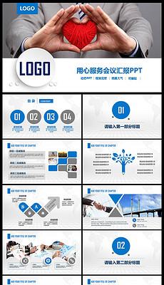 Y 3098设计素材 Y 3098模板下载 第9页 我图网