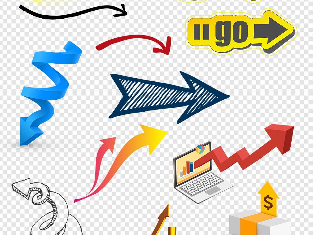 立体数据立体卡通数据素材箭头标志箭头图片箭头指向