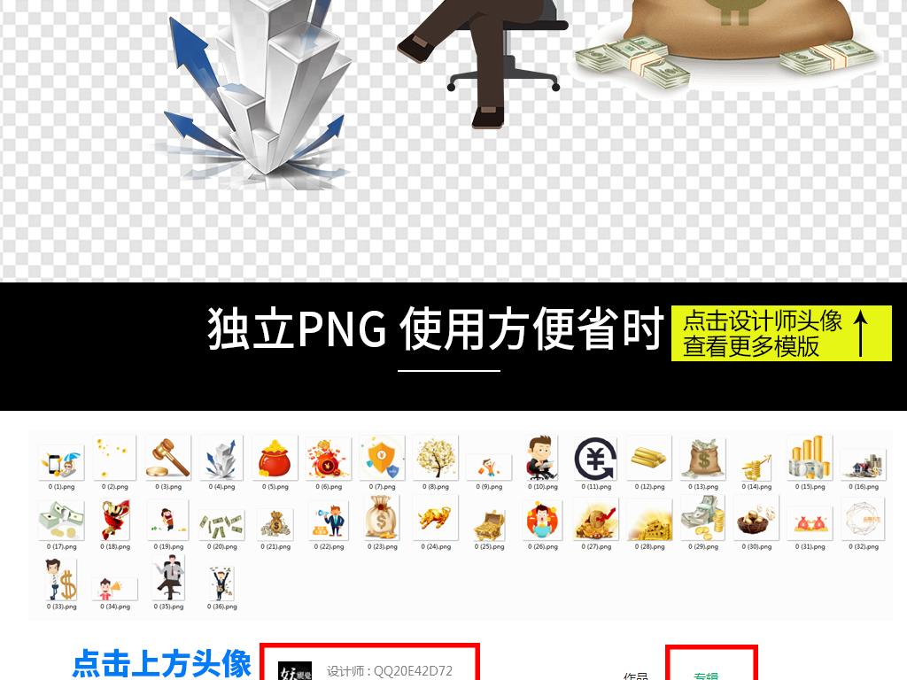 png)商务金融海报背景素材金融保险ppt金融银行类