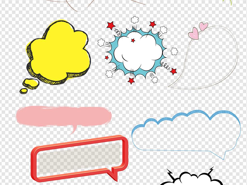 可爱对话框卡通对话框聊天框素材图片 模板下载 6.26MB 卡通手绘边框大全 花纹边框图片