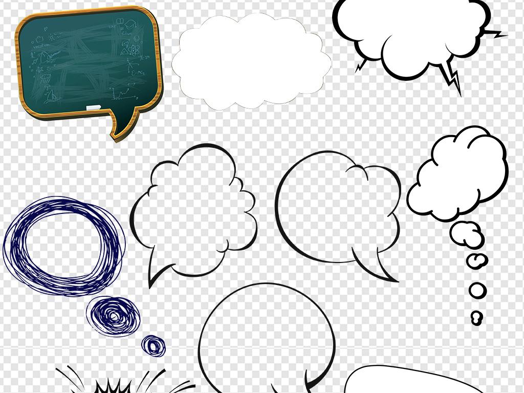 可爱对话框卡通对话框聊天框素材