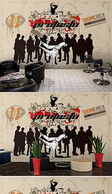 街舞涂鸦墙图片素材 街舞涂鸦墙图片素材下载 街舞涂鸦墙背景素材 街图片