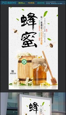 蜂王浆图片素材 蜂王浆图片素材下载 蜂王浆背景素材 蜂王浆模板下载 我图网