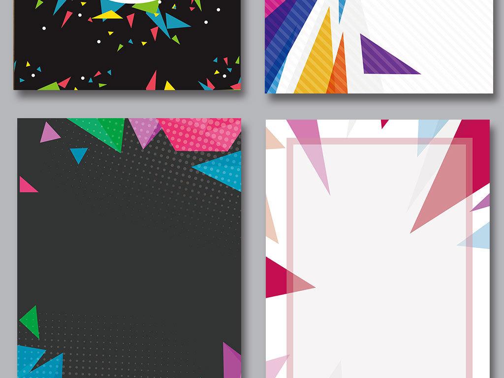 我图网提供精品流行渐变三角形纹理几何背景矢量图素材下载,作品模板源文件可以编辑替换,设计作品简介: 渐变三角形纹理几何背景矢量图 矢量图, RGB格式高清大图,使用软件为 Illustrator CS6(.ai)