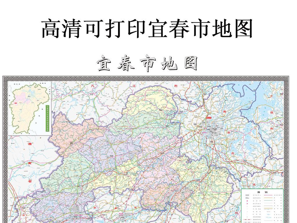 宜春市地图 矢量图, rgb格式高清大图,使用软件为宜春市地图宜春行政