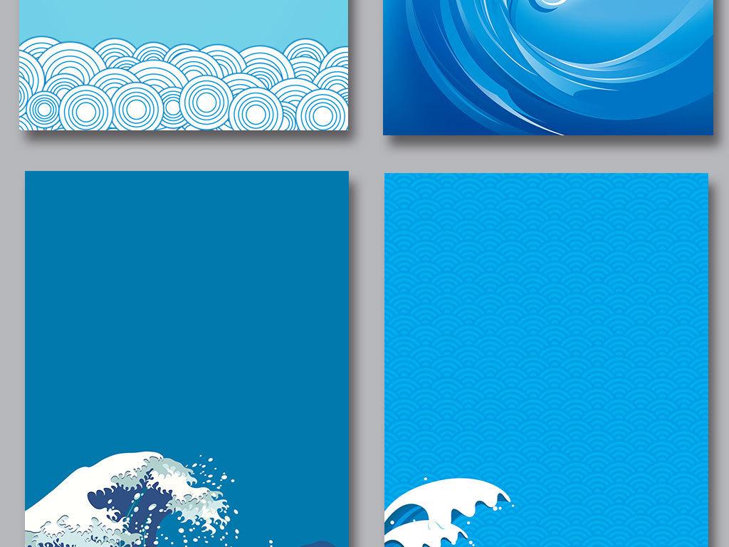 矢量素材中国风古典祥云海水纹理波浪纹金色红色青花瓷蓝色节日海报展