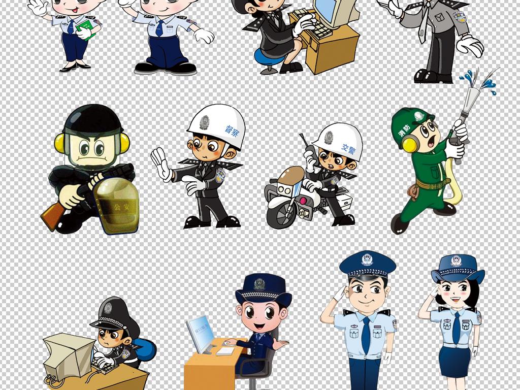 素材公安卡通动漫人物六一儿童节动漫图片日本动漫