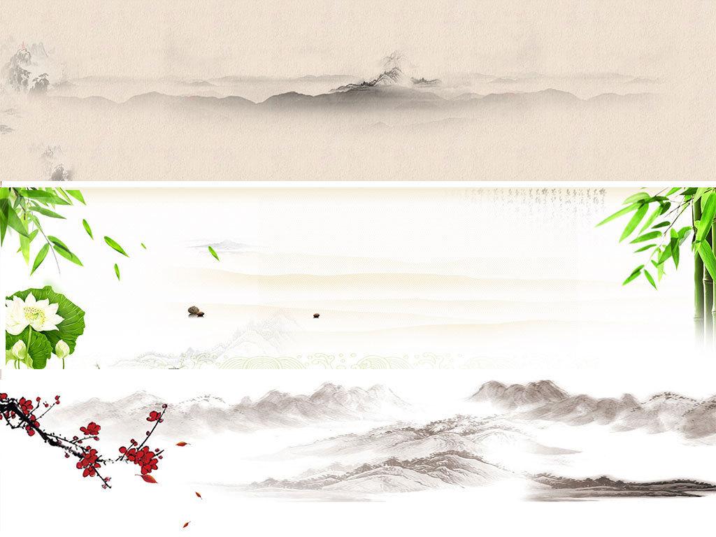 淘宝绿叶水墨古风古典中国风全屏海报素材