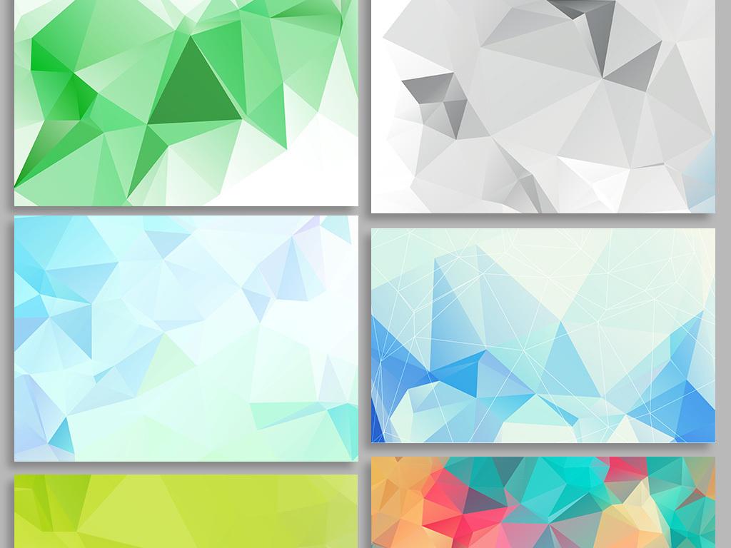 清新淡色抽象几何背景素材矢量图