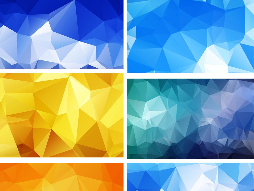 我图网提供精品流行彩色抽象几何背景素材矢量图下载,作品模板源文件可以编辑替换,设计作品简介: 彩色抽象几何背景素材矢量图 矢量图, CMYK格式高清大图,使用软件为 Illustrator CS5(.eps)