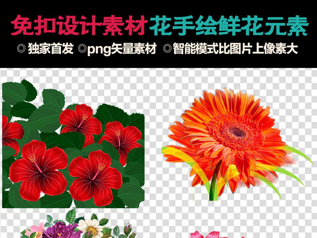 我图网提供精品流行2017免扣设计素材手绘花卉元素手抄报元素下载,作品模板源文件可以编辑替换,设计作品简介: 2017免扣设计素材手绘花卉元素手抄报元素 矢量图, RGB格式高清大图,使用软件为 Photoshop CS6(.psd) 免扣设计素材 手绘花卉元素 手抄报元素