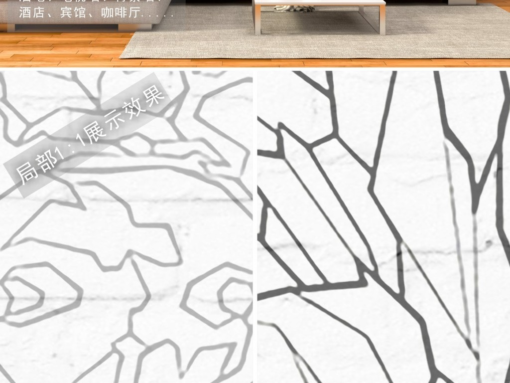 北欧风格手绘狼头图腾背景墙装饰画