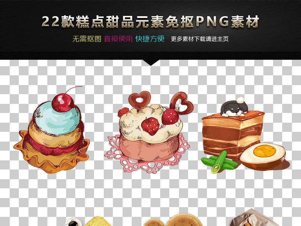 小清新手绘甜品边框