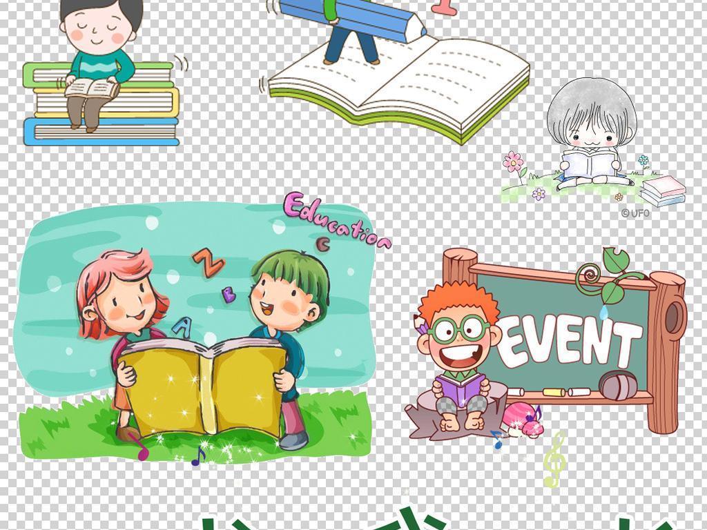 读书卡通读书海报背景朗读学习幼儿园看书书本儿童