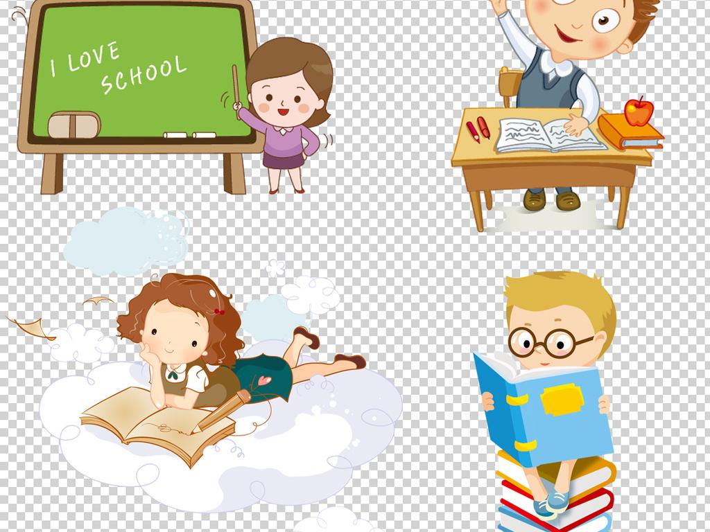 读书png_卡通读书学习教师学生儿童