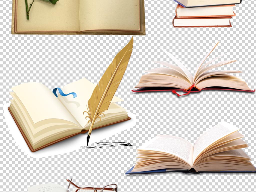 商务书本书籍png透明背景素材