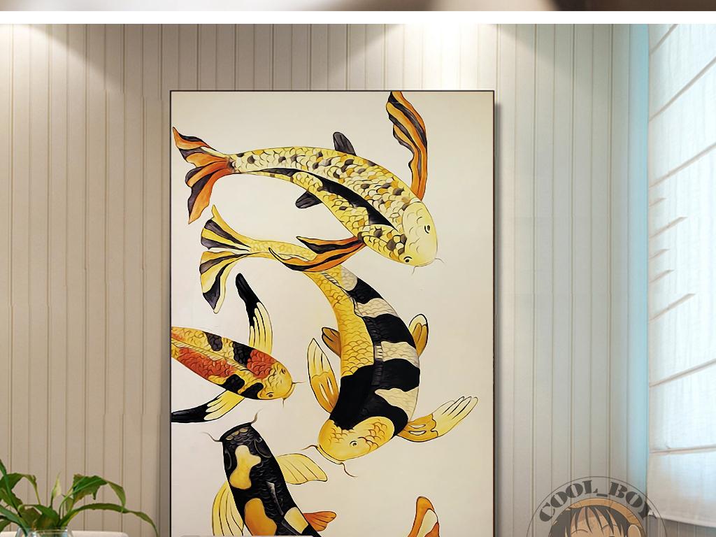 新中式古典手绘锦鲤游鱼意境装饰画图片下载 小清新装饰画大全 现代简约装饰画编号 16347278图片