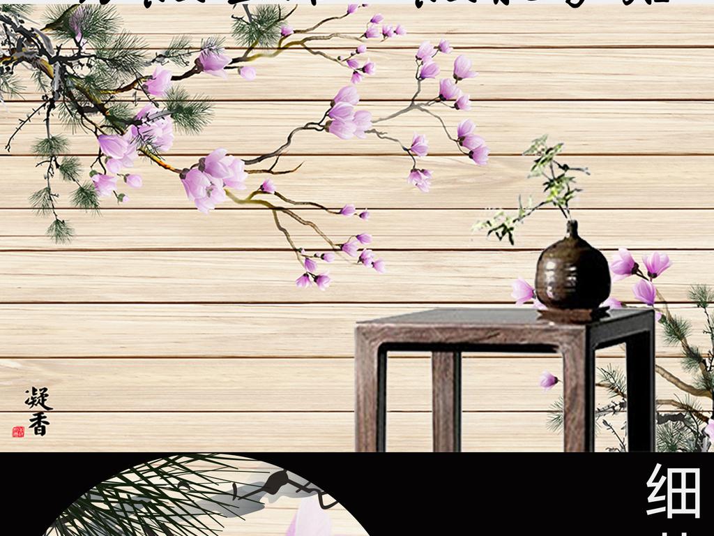 木板                                  玉兰花开新中式风格新中式画