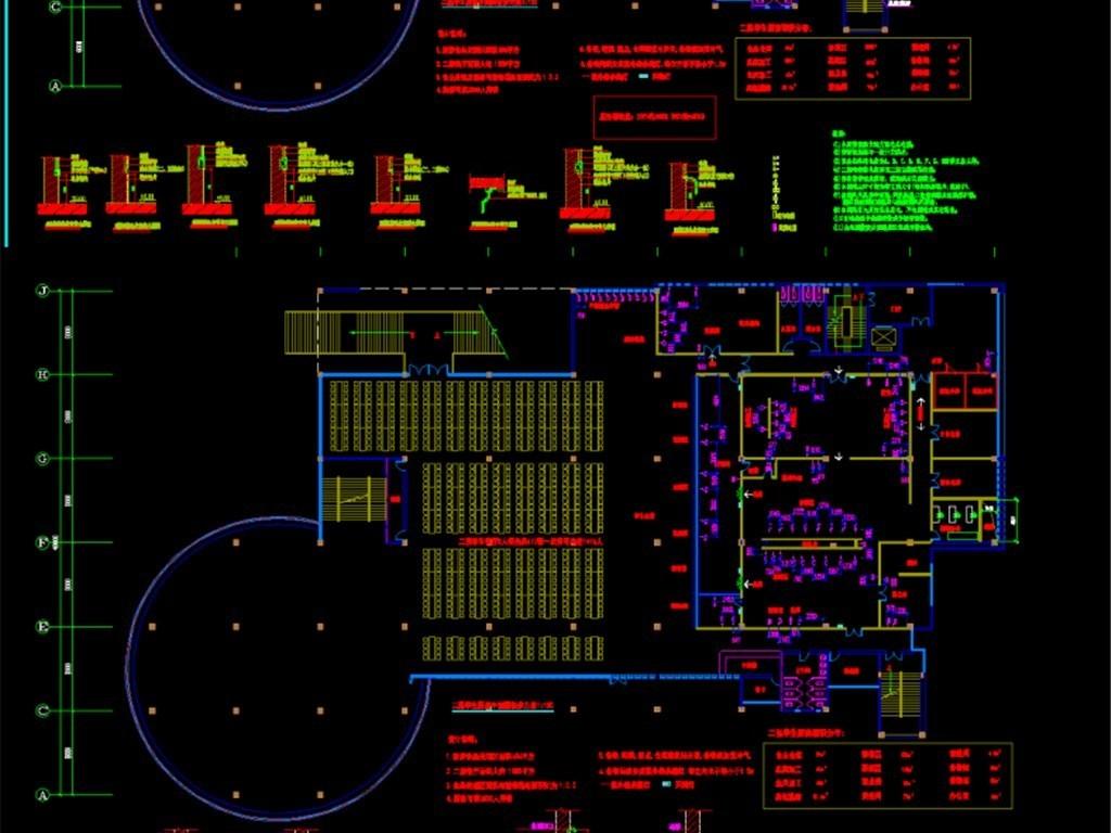 cad图库 室内设计cad图库 餐厅饮食cad施工图 > 全套技校食堂施工厨房