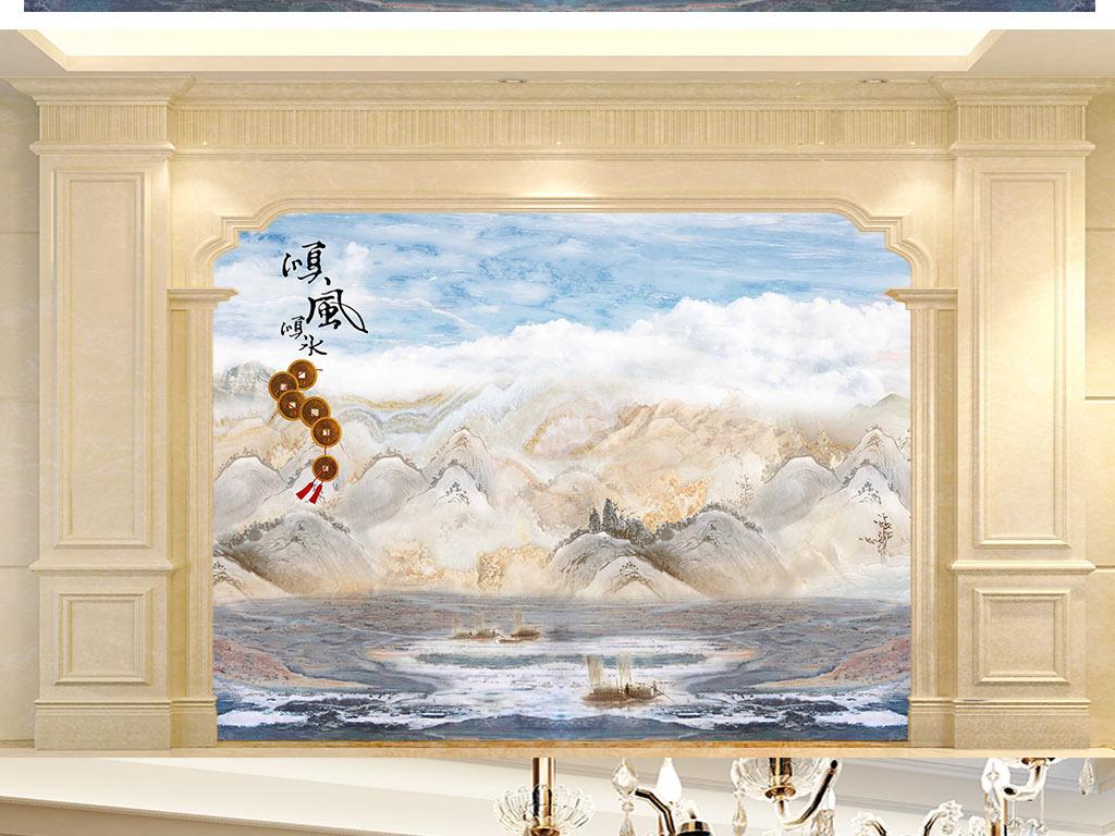 psd)2017大理石纹山水欧式花纹石纹高山流水石纹江山如画石纹江山多娇