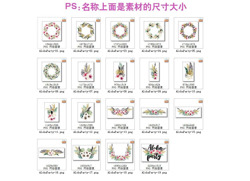 树叶设计手绘pop手绘pop字手绘海报手绘效果图手绘po