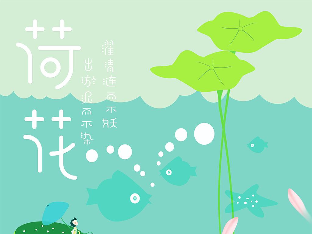 大气中国风文化艺术海报背景psd模版