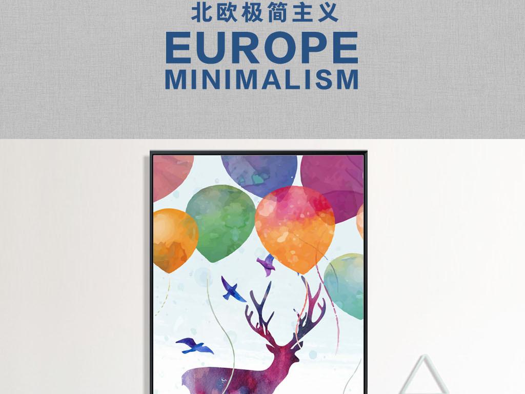 北欧创意手绘麋鹿气球装饰画多彩无框画