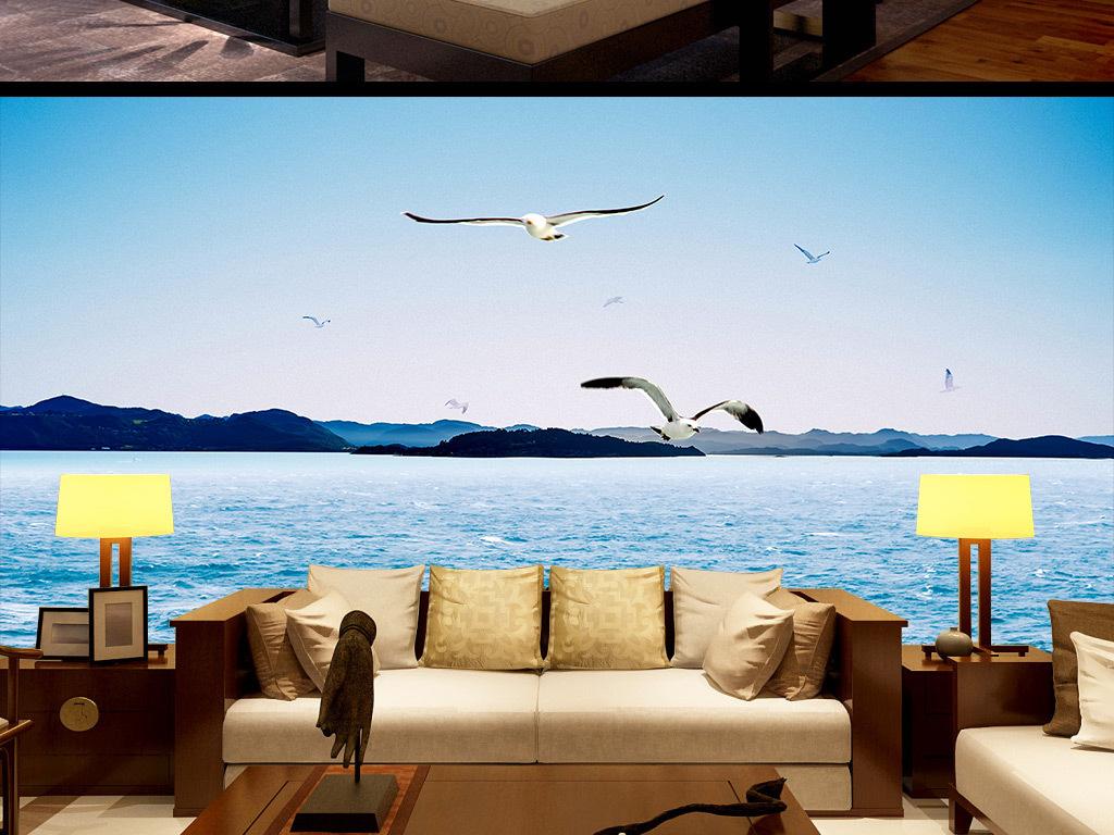 海阔天空意境大海海鸥远山背景墙装饰画