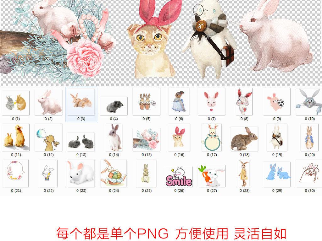 我图网提供精品流行森系手绘水彩可爱兔子海报素材下载,作品模板源文件可以编辑替换,设计作品简介: 森系手绘水彩可爱兔子海报素材 位图, RGB格式高清大图,使用软件为 Photoshop CS6(.png) 兔子图案 中秋兔子