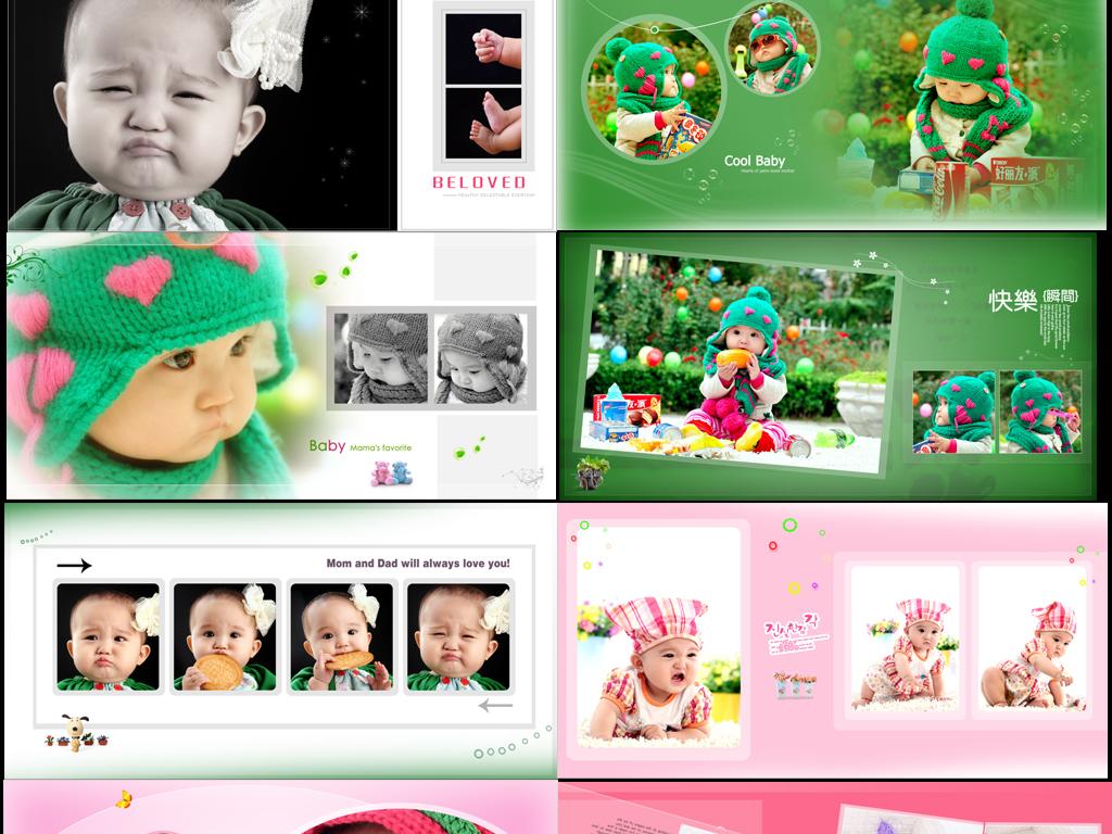 儿童写真影楼设计模板分册psd下载