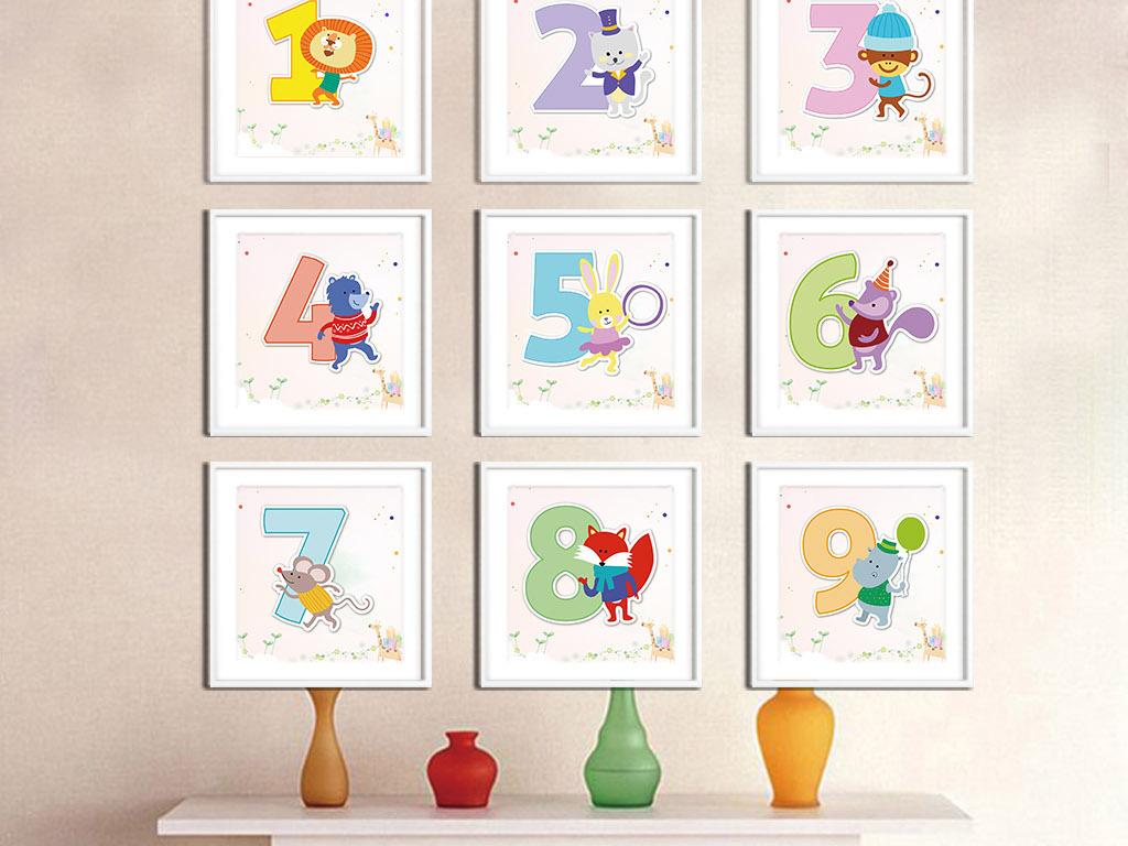 儿童卡通数字画动物无框画九联画
