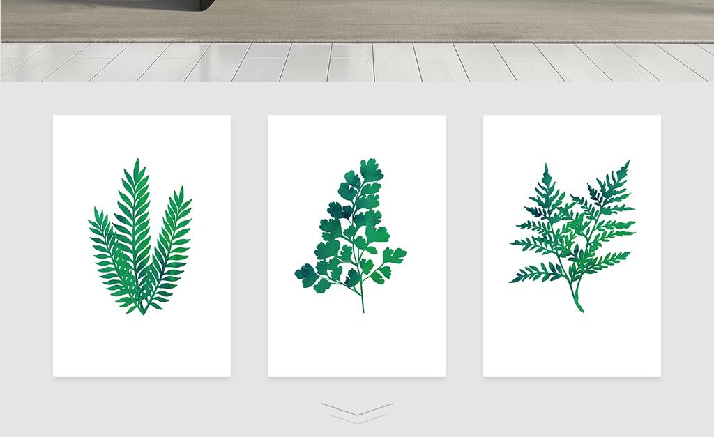 流行简欧绿色植物无框客厅装饰画小清新墙画素材下载